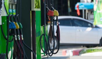 Por que os combustíveis estão mais caros?