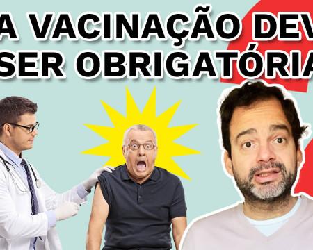 A vacinação deve ser obrigatória? | Fala, Dudu! # 115